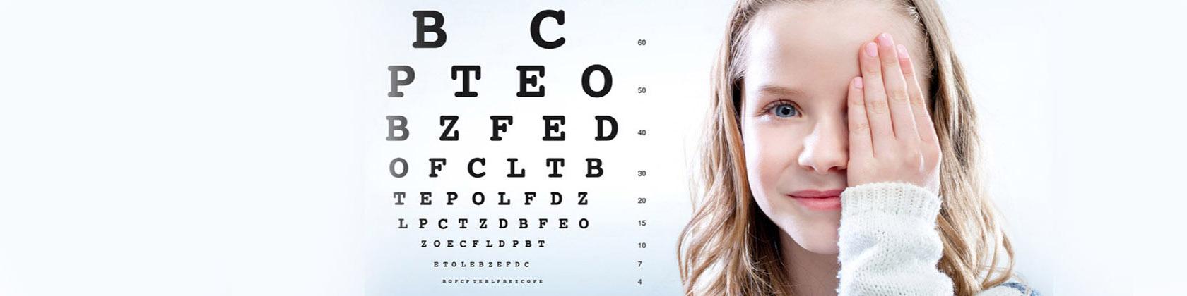 körkörös látásvizsgálat